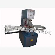 服装辅料包装 产品汇 供应久硕JS-8000高周波|高频机|吸塑包装机