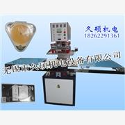 供应久硕JS-8000塑料高频包装熔断机