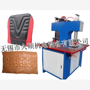 人造反绒皮 产品汇 供应久硕JS-8000人造革高周波焊接机