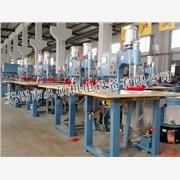 供应久硕JS-8000复合塑胶塑料热合机
