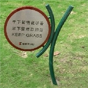 标牌制作,福州标牌制作公司,福州标牌设计,福州标牌制作