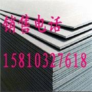 北京金邦埃特板#北京金邦埃特板销售中心#北京金邦埃特板批发