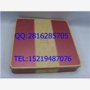 供应南京金陵月饼盒,方形月饼铁盒,冰皮月饼包装金属外盒