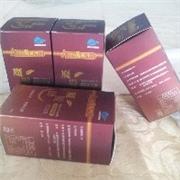 厦门专业制作包装盒、高档礼盒、精美包装盒