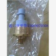 发电机组 康明斯KTA19传感器3039524 原副厂比较