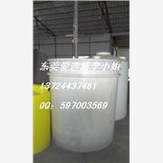 供应爱迪威M-2000L厂家直销食品级PE塑料桶 PE桶
