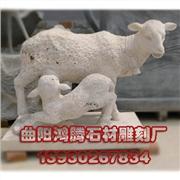供应石雕羊做工精致,石雕羊供应商