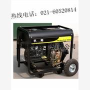 供应190A柴油发电电焊机,开架式发电电焊机