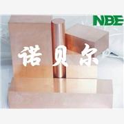 供应诺贝尔进口高耐磨无氧铜棒C10200