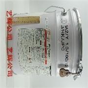 原装进口日本索尼SC608Z2 电子元件固定密封绝缘胶