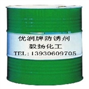 润滑防锈油 环保切削油 三合一磷化液 支架乳化油