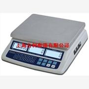 供应台湾惠而邦AHC电子计数秤 三万分之一电子桌称 经济计数秤