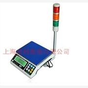 供应台湾钰恒JWE(I)- 6Kg检重电子桌秤 上下限报警计重秤