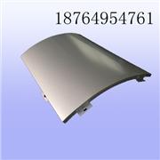 供应吉祥铝单板/异型铝单板