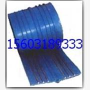 供应隆众各种型号PVC塑料止水带,橡塑止水带