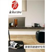 供应潍坊外墙砖勾缝剂¥(优质产品)