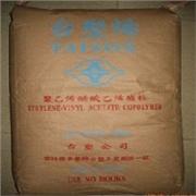 台湾台塑 EVA 7350F 137 6311 4858