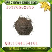 供应供应霍加拉特剂 煤矿用霍加拉特剂