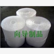 供应向导可订做生产浦东气泡膜厂家