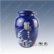 供应陶瓷茶叶罐,定做各种陶瓷罐子