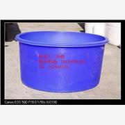 供应帝豪M-1200LPE圆桶/塑料圆桶/塑胶圆桶