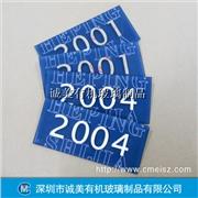 供应深圳有机玻璃标牌 亚克力指示牌 厂家供应