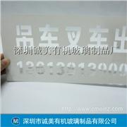 供应沙井激光雕刻切割 沙井PC PVC 镜片雕刻