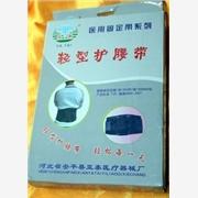 供应亚泰S/M/L/XL/XXL护腰带亚泰轻型护腰带中医保健