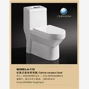 供应广东座便器生产厂家,专业陶瓷卫浴