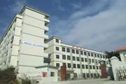 深圳市奇音电子有限公司