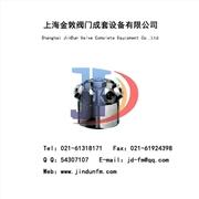 供应大流量内螺纹细水雾喷头JD-N7