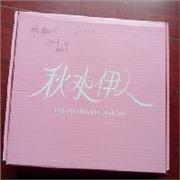 杭州最专业的纸袋 杭州彩色包装箱厂家 杭州彩色包装箱批发