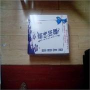 【杭州彩印包装哪家好 杭州彩印包装品牌 彩印包装质量优】高翔