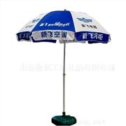 供应西安太阳伞定做 广告伞批发 帐篷