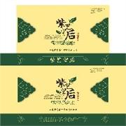福州专业的包装厂家,提供茶叶盒包装,精美的茶叶盒包装。