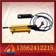 供应欧科NC41-50分离式螺母破切器
