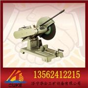 供应砂轮切割机 型材切割机