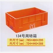 供应天津塑料零件盒天津塑料元件盒直销