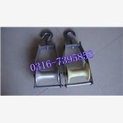 供应直线型电缆延放滑轮,两轮电缆滑轮