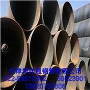 天津螺旋钢管 大口径螺旋钢管 大口径螺旋管 大口径螺旋焊管