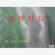 气泡袋 环保气珠袋 泡泡袋 工业专用气垫膜 塑料包装材料