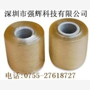PVC电线膜 环保PVC缠绕膜 工业专用捆箱膜 厂家生产 包装材料