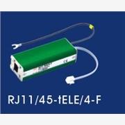 批发OBO网络信号防雷器 RJ45S-E100/4-F