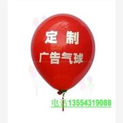 武汉批发婚礼气球,武汉定做婚礼气