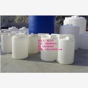 供应柏泰容器MC-300LPE溶药桶