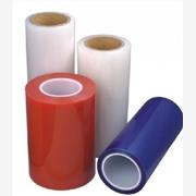 供应不锈钢金属PE保护膜胶带