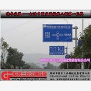 供应桂丰GF湖南交通安全设备厂家