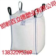 供应纸袋,纸袋价格,邯郸百立德塑业