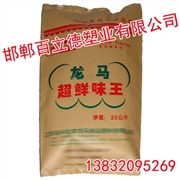 供应邯郸抗紫外线陶粒砂吨包