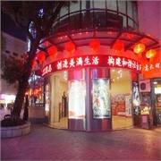 桂林LED显示屏 桂林LED显示屏设计 桂林盛苑广告